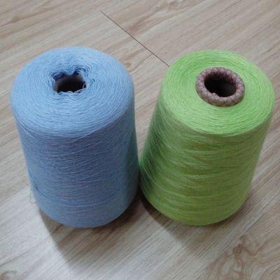 点击查看详细信息<br>标题:涤棉染色纱 阅读次数:1137