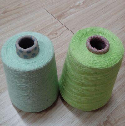 点击查看详细信息<br>标题:棉粘染色纱 阅读次数:985