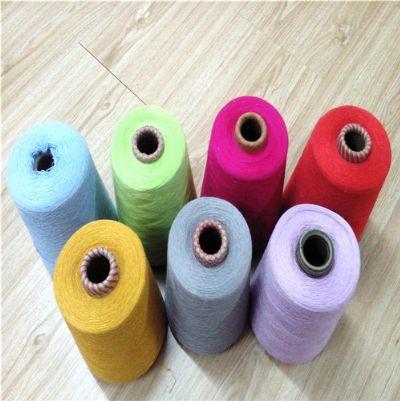 点击查看详细信息<br>标题:纯棉染色纱 阅读次数:1079
