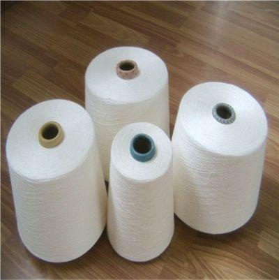 点击查看详细信息<br>标题:紧密纺竹纤维纱 阅读次数:774