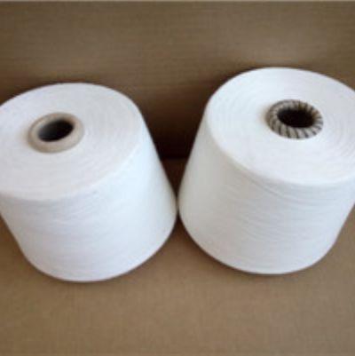 点击查看详细信息<br>标题:赛络纺竹纤维纱 阅读次数:74